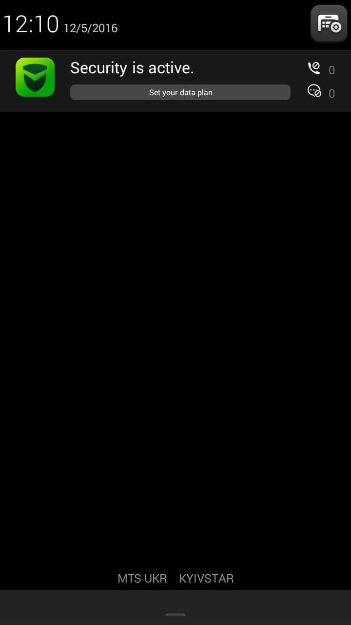 start screen ru