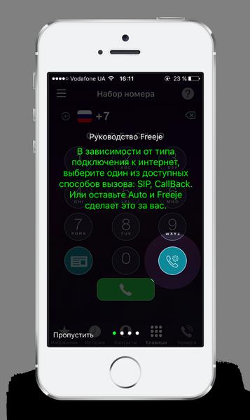 tutorial rus