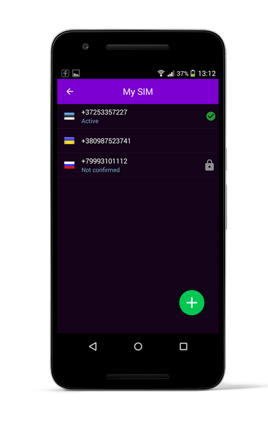 Freeje instruction (Android) | Freeje