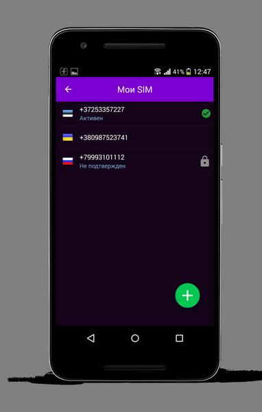 my sim rus