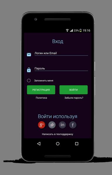 registration rus